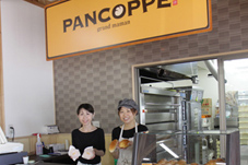 pancoppe